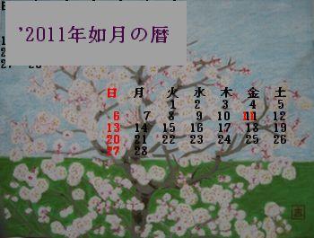 20101030_012